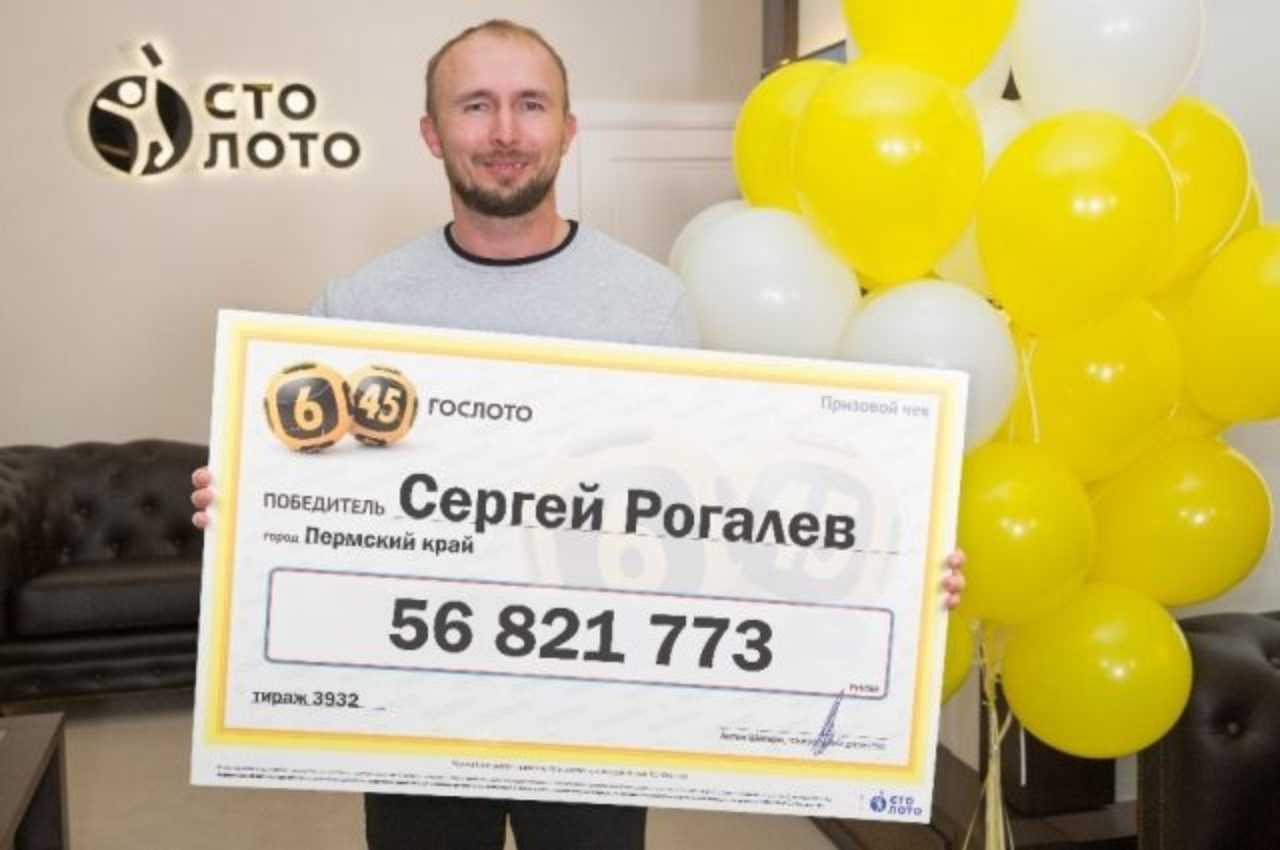 Официальный сайт космолот украина ?? – казино на гривны с выводом средств