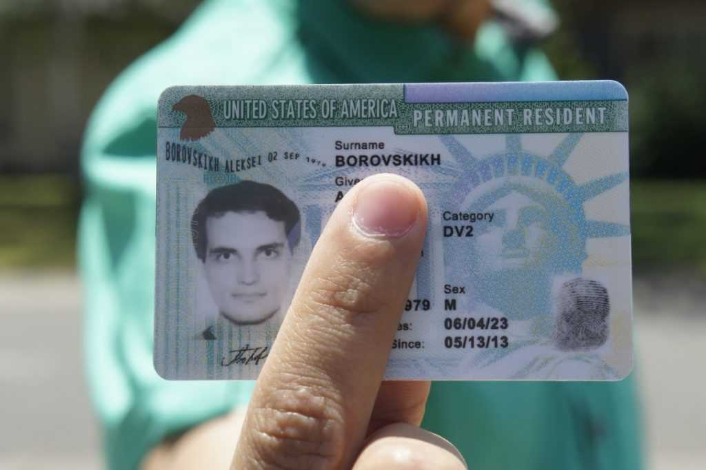 Green card lottery requirements