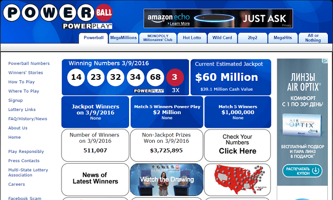 How to play the American powerball lottery (online) in Russia