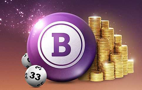 Is gigalotto scam? read our gigalotto.com review 2020 to find out!