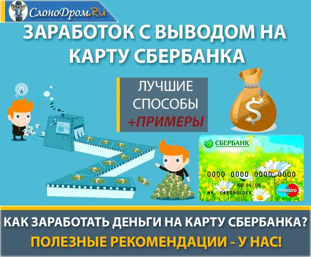 Top 2020: Spiele, die echtes Geld bezahlen (500 r / d) | im Jahr 2020