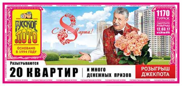 Den største gevinsten hos en bookmaker i Russland