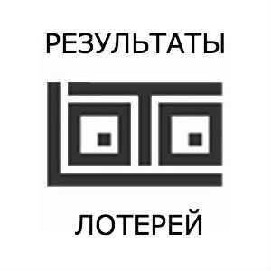 Trang web chính thức thelotter com | đánh giá sốc 2020 | đăng ký vào