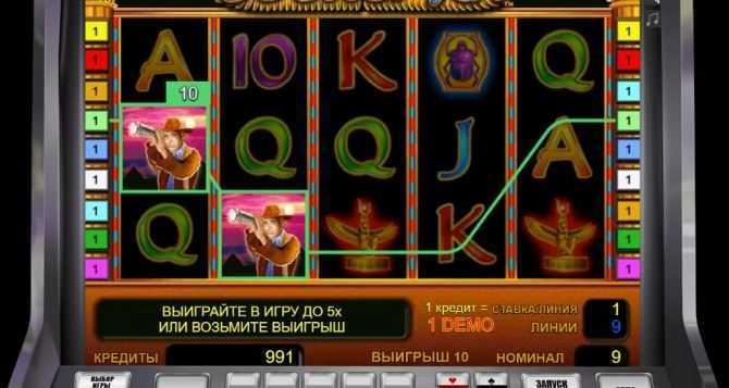 Was kann getan werden?, damit der Spieler den Jackpot im Online Casino gewinnt?