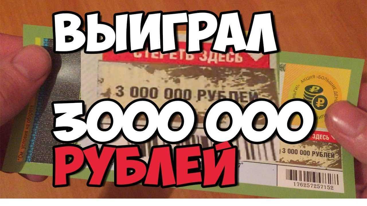 Australische Lotterien - wie man in Russland teilnimmt