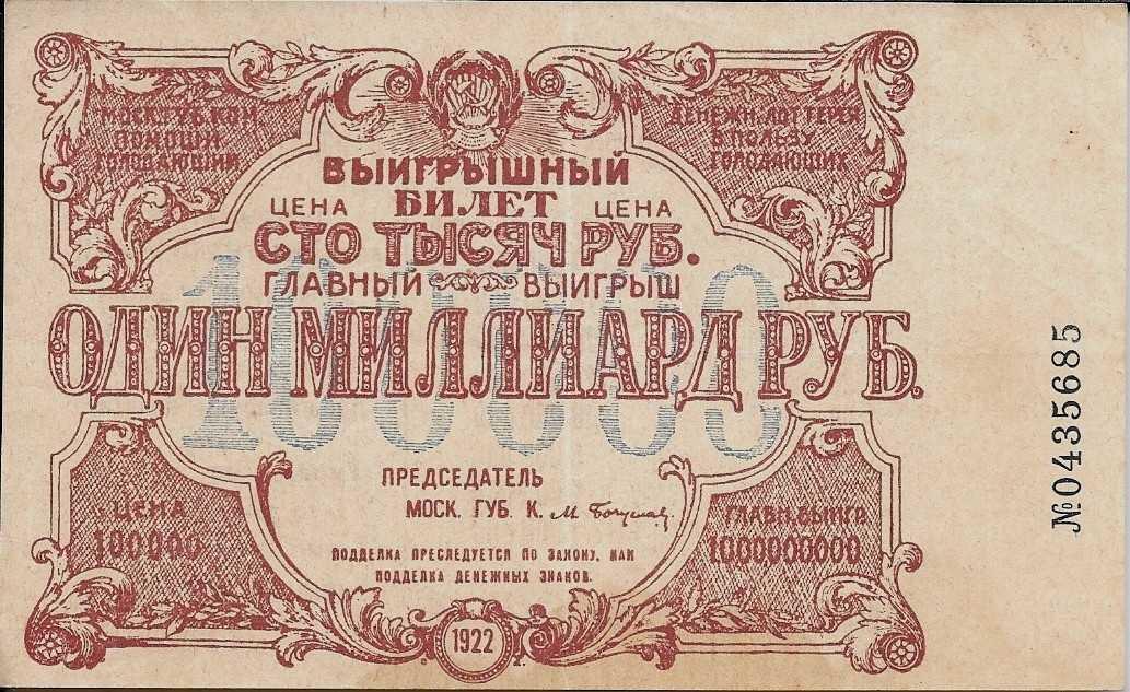 Hogyan nyerhetjük meg a lottót: módokon + imák + típusú lottó | hogyan lehet pénzt keresni online | Yandex Zen