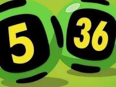 Wie man im Lotto gewinnt: 5 echte Wege zu gewinnen | im Jahr 2020
