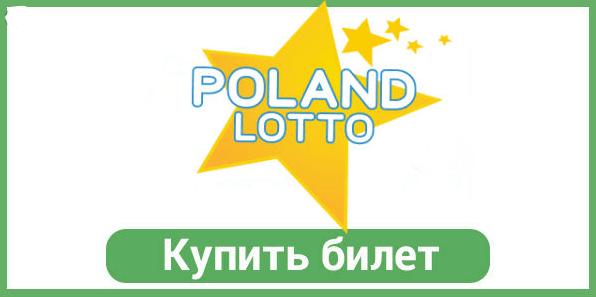 Polnisches polnisches Lotto  - Boni und Besonderheiten, um Ihre Gewinne zu verdoppeln | große Lottos