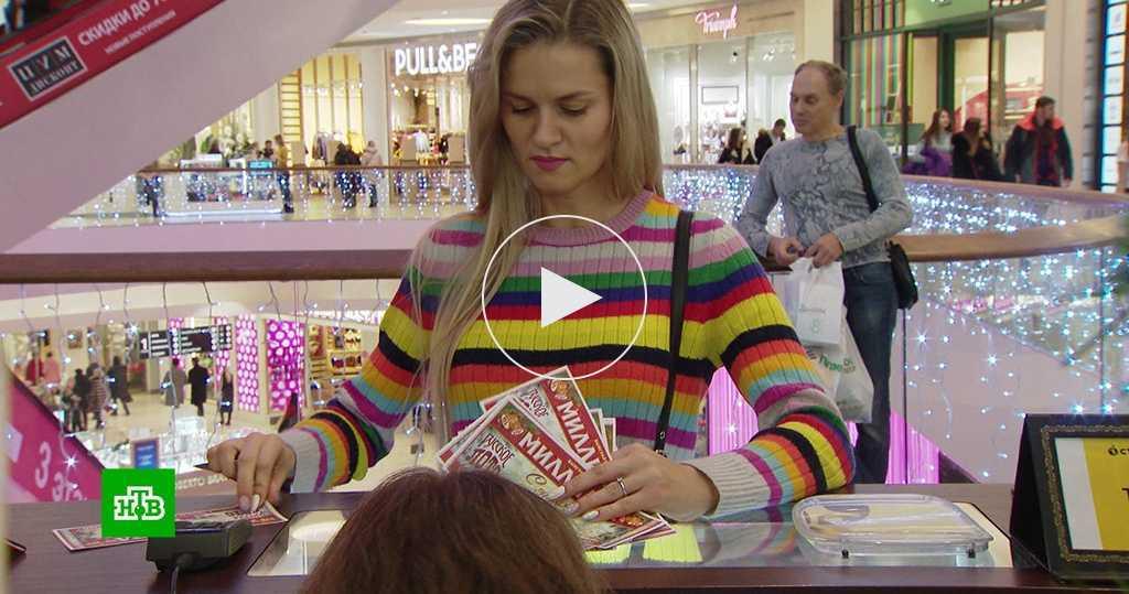 Moskau sucht den ersten Lotterie-Milliardär // ntv.ru.