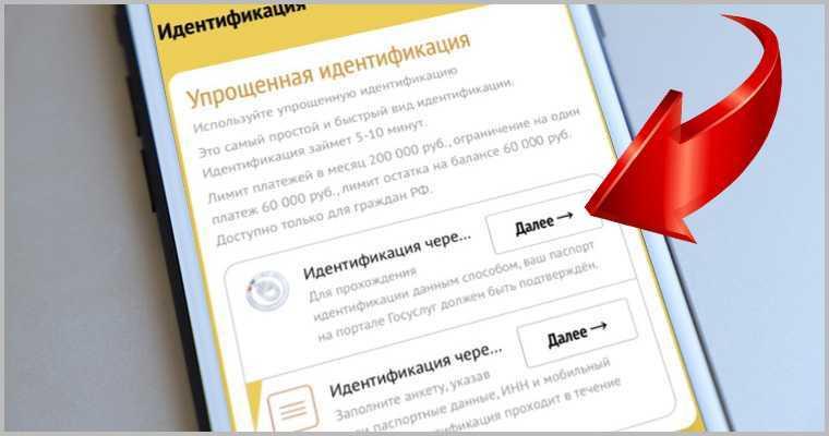 Comment acheter un billet de loto russe?