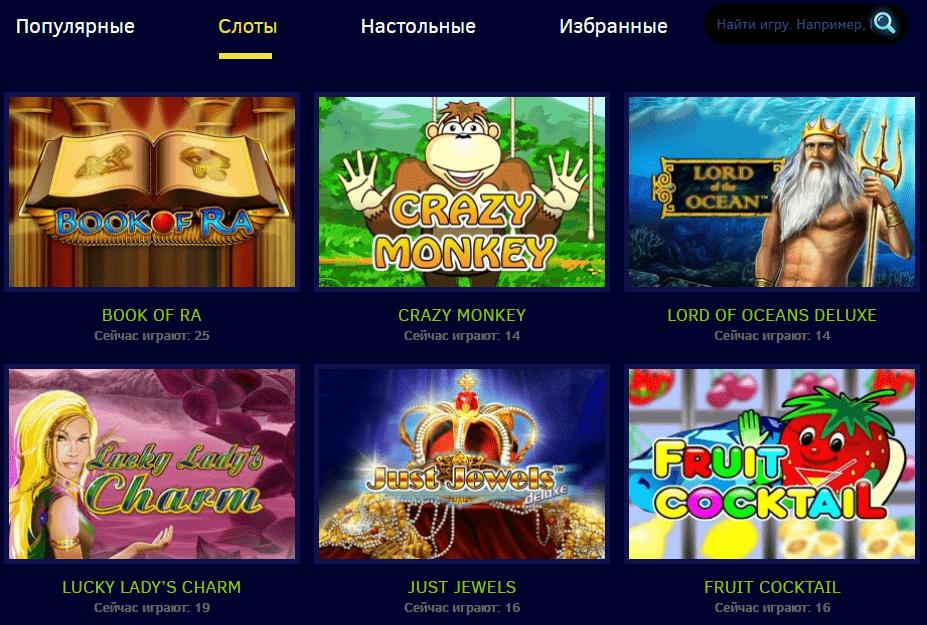 ? Spiegel Online Casino Lotoru