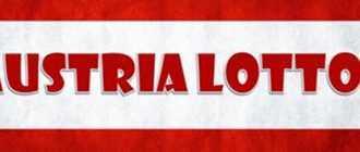 Finland veikkaus lotto - great chances, great prizes, low ticket prices | big lottos
