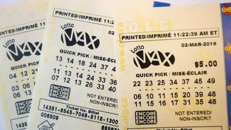 Lottery jackpot records - wiki