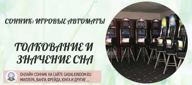 Online-Lotterie für echtes Geld: zum Spielen