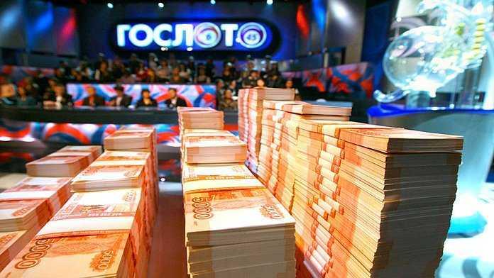 在俄罗斯能赢什么彩票??