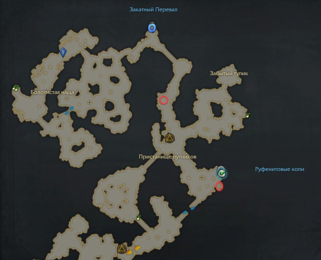 Боевые характеристики в лост арк: собираем все 54 эликсира «благословение руфеона». скрытые квесты, карточная игра, репутация и другое. | игровой портал mygrind.ru