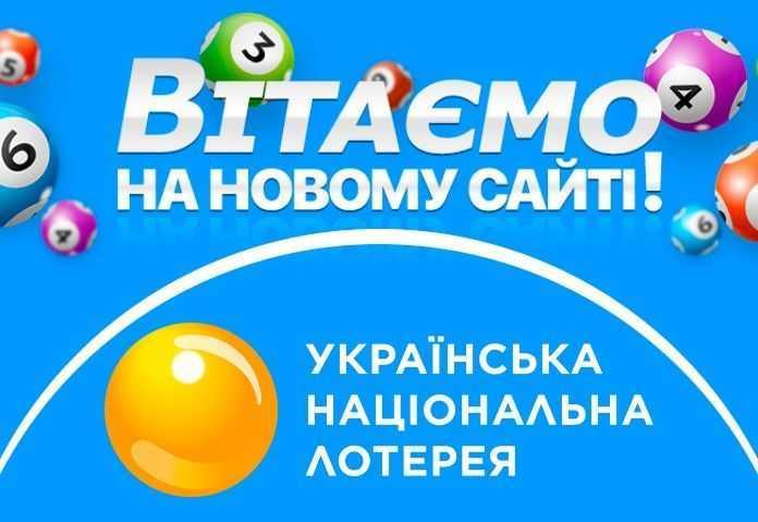 Xổ số của Ukraine