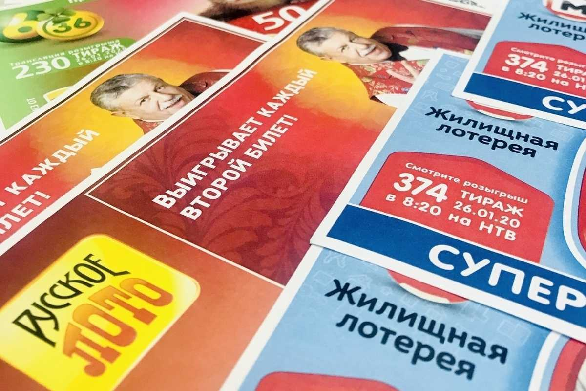 Which lottery is the most winning in Russia - rights of Russians