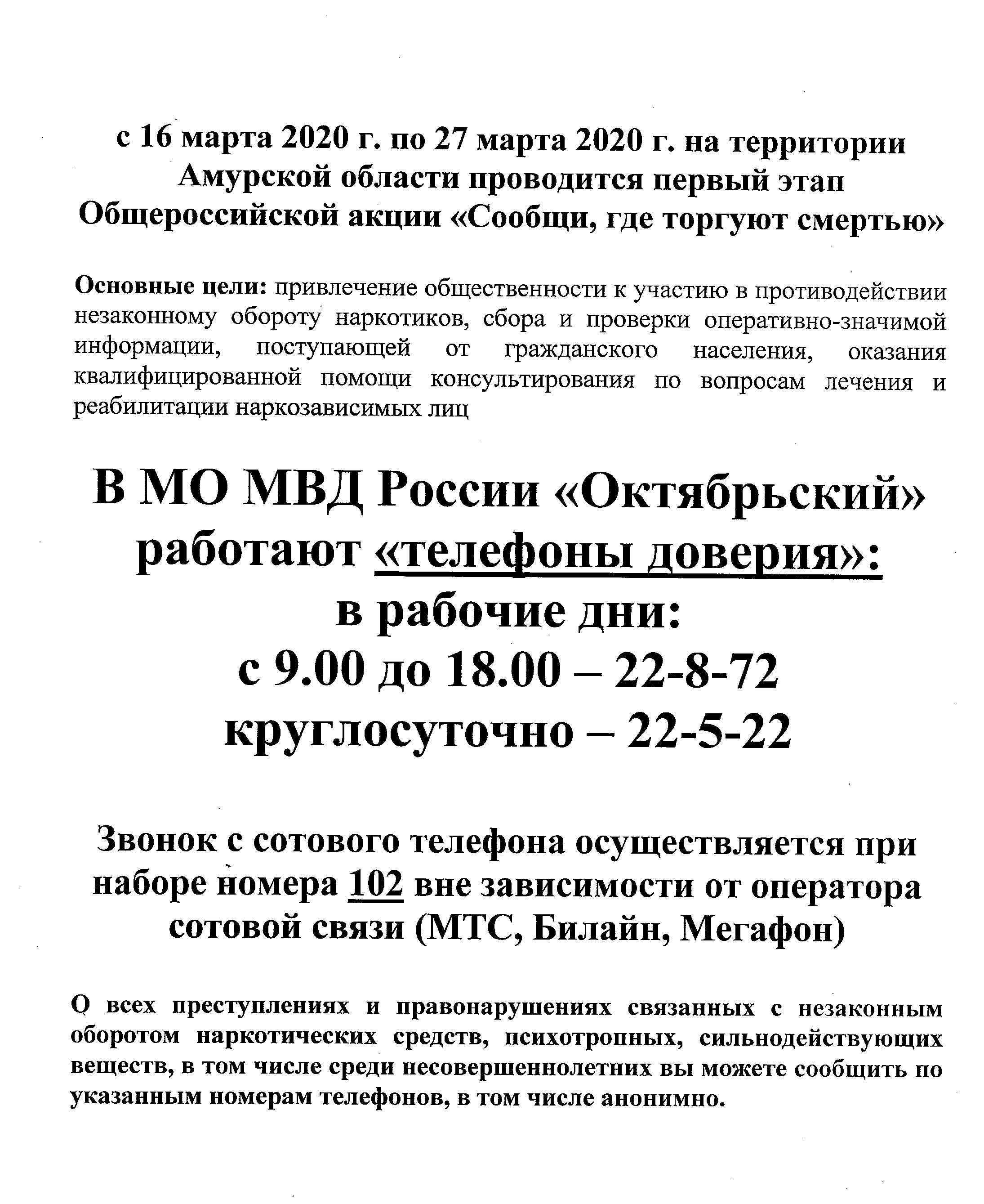 Lotterien in Russland. die Besten der Besten!