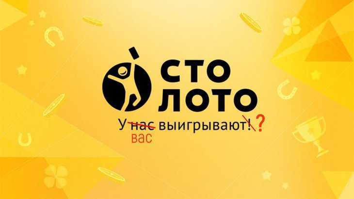 How to win lotto in 2020 year? or is it a divorce? real reviews of Russian lotto