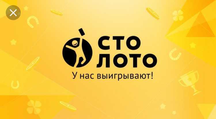 Loteries gratuites ⋆ Gagnez de l'argent sur Internet sans investissement