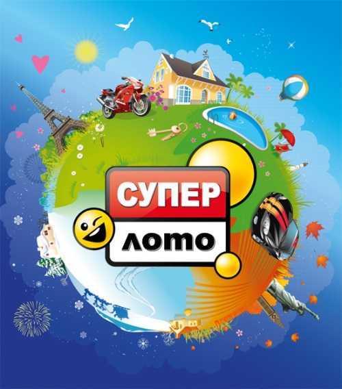 Как в бывших советских республиках играют в лотереи