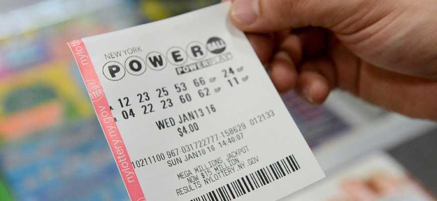 Lotto powerball | amerikansk powerball lotteri | powerball
