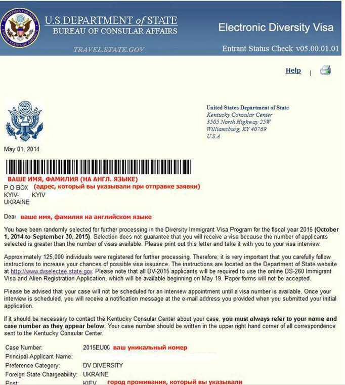 USA Green Card | Green Card Lotterie 2020 Jahr