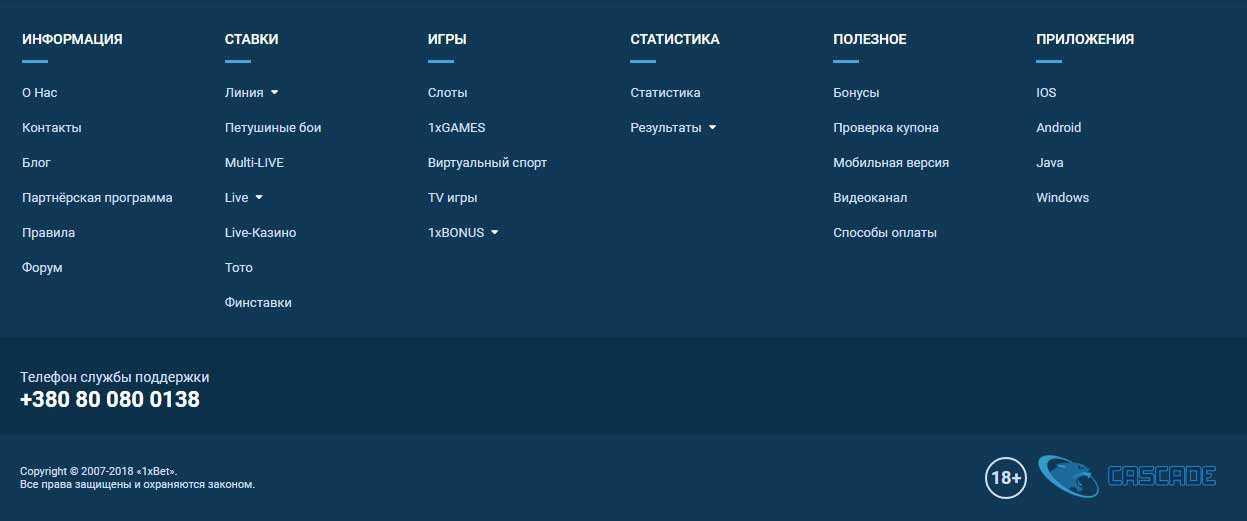"""[átverés] weboldal: superloto1.info - A superlotto ingyenes """"6-os 45-ből"""" sorsjegyet ad"""