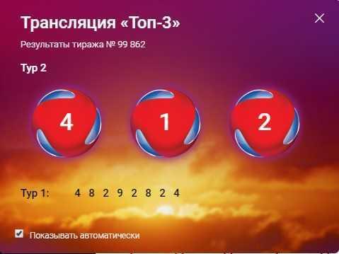Komplette und unvollständige Lottosysteme: die Essenz, wie man komponiert, Beispiele für 6 из 45 und 5von� 36