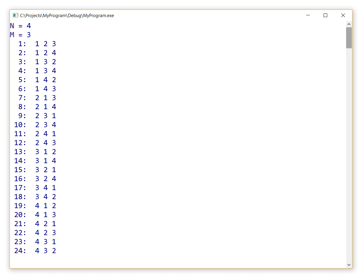 Комбинаторика, основные формулы комбинаторики