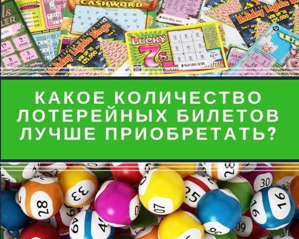Arten von Lotterien - Vor- und Nachteile verschiedener Arten von Lotto