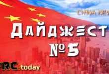 Những con số và con số hạnh phúc và không may mắn ở Trung Quốc. con số có nghĩa là gì: 2,4,8,13,14