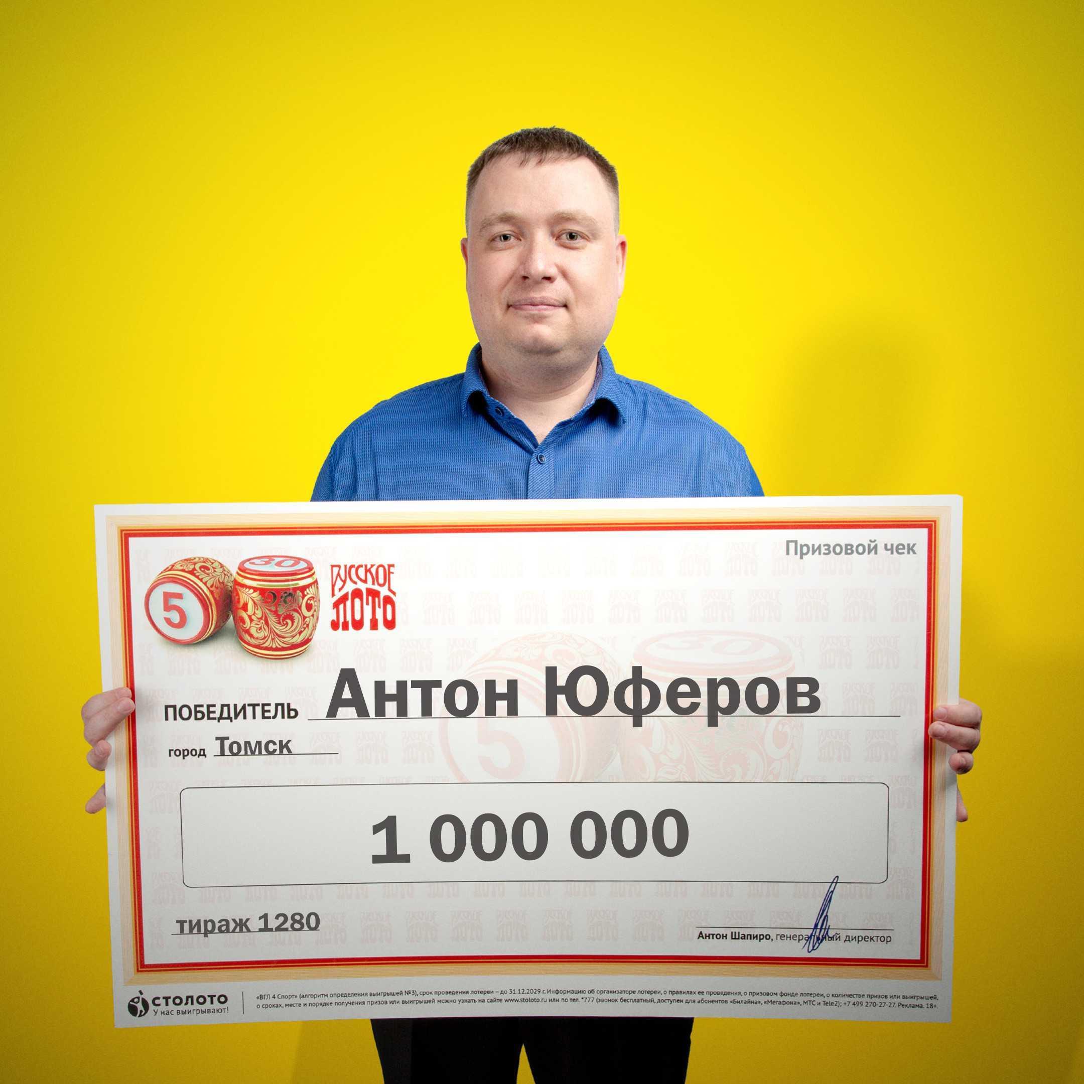 12 esquemas para ganhar na loteria - 100% resultado