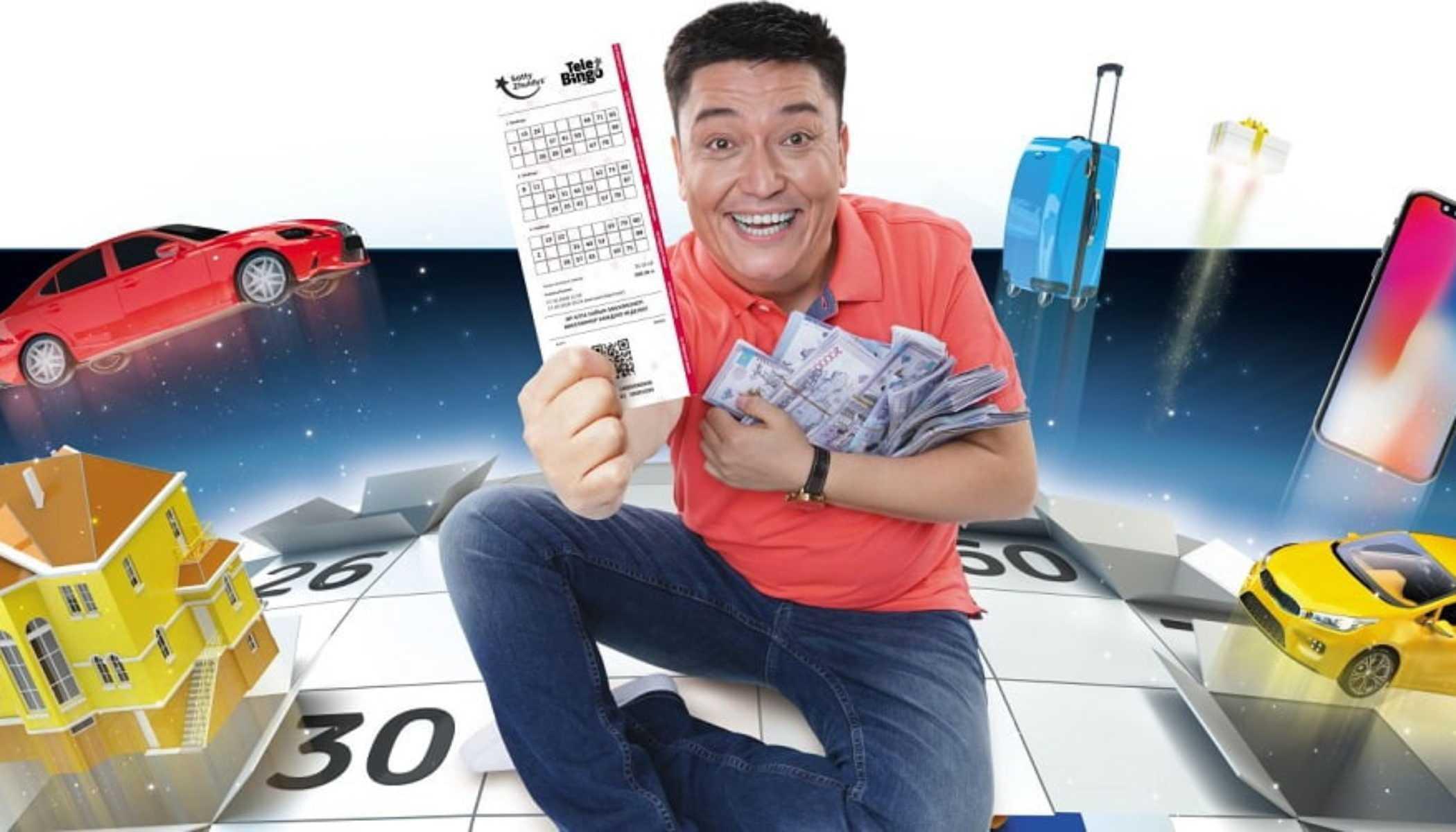 Лотерея бинго-75 – купить лотерейный билет бинго-75 от официального сайта столото