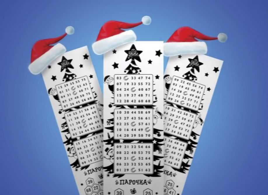 ≡ Lottospaß 《Überprüfen Sie das Ticket》 nach Nummer