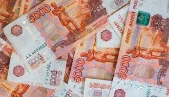 1000000 Dollar (US Dollar) in russischen Rubel (reiben)