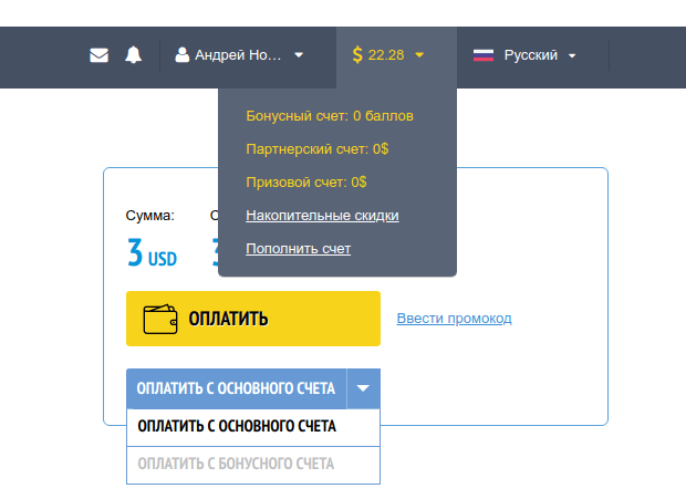 Deutsches Lotto - Fragen und Antworten - lottoland.pl