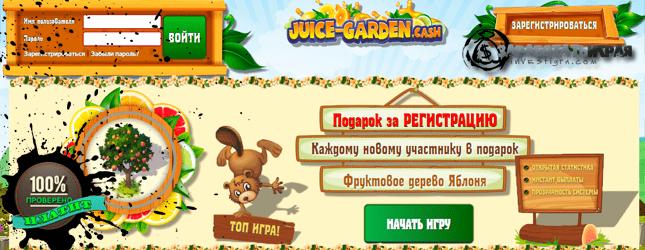 Mega Millionen - die offizielle Seite der Mega Millionen Lotterie in Russland, Megamillionen Ergebnisse, Online spielen | große Lottos