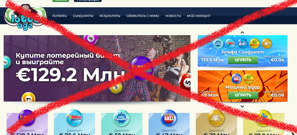Lotto agent de bedste statslotterier i verden - lotterisystemer
