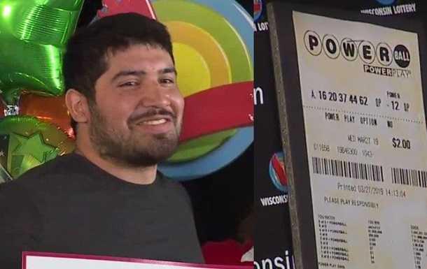 Sydafrikanska Powerball-lotteri (5 из 50 + 1 av 20)