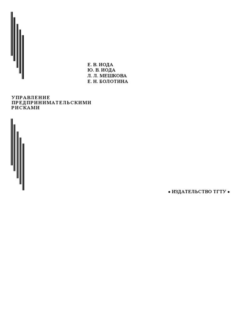 Лотерея топ-3: график суммы выпавших чисел, частота выпадения чисел, графики по столбцам