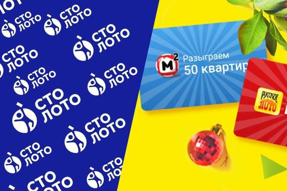 Lotteriespielmethoden: mögliche Strategien zur Auswahl von Nummern und Tickets