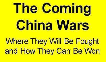 Con số may mắn của Trung Quốc