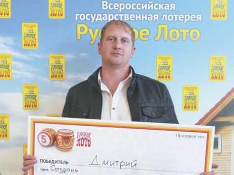 A szakértő elmondta, lehet-e egymilliárdot nyerni a lottón - Moszkva 24, 14.01.2020