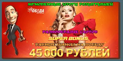 Lotoru Online Casino - kostenlose Spielautomaten