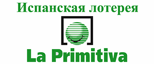 """A """"primitív"""" szó jelentése a 10 online szótárak dal, ég, efremova és mások. - glosum.ru"""