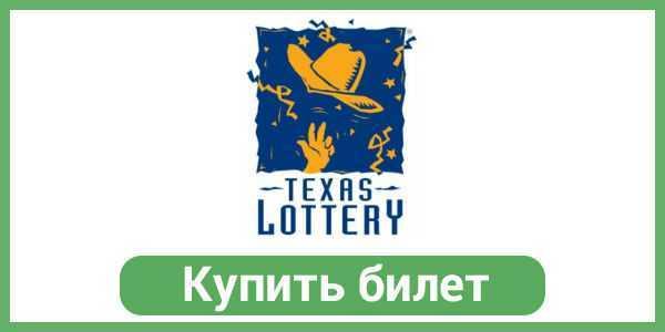 Agent lotto world lottery broker - reseñas de jugadores: puedes confiar o es un divorcio? | lotería mundial
