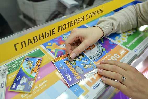 Archiv Lotterie Megamilliony für 2016 Jahr