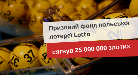 Lotto tedesco lotto (6 из 49 + 1 di 10)